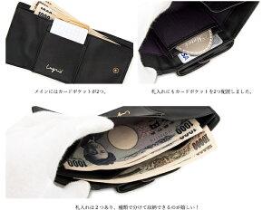 アングリッドUngridミニ財布レディースブランドUNG-5056三つ折り財布極小財布[PO5][bef]