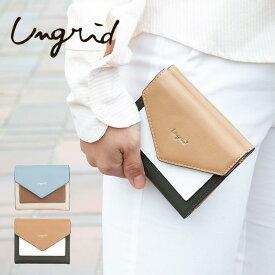 アングリッド ミニ財布 レディース UNG-50620 Ungrid | 三つ折り財布 コンパクト ブランド専用BOX付き [PO5]