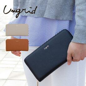 アングリッド 長財布 ラウンドファスナー レディース UNG-50660 Ungrid | ブランド専用BOX付き [PO5]
