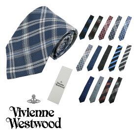 【 ヴィヴィアンウエストウッド Vivienne Westwood 】 ネクタイ ブランド メンズ[即日発送]