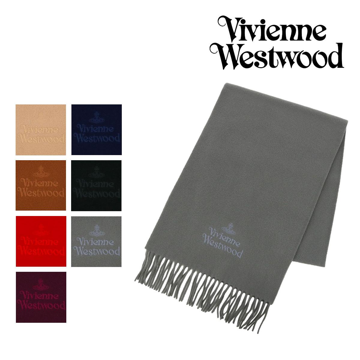 Vivienne Westwood マフラー ヴィヴィアン ウエストウッド 【 17AW 無地 ヴィヴィアン ウール ストール 定番モデル 】【即日発送】
