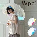 Wpc. 傘 オーロラ バードケージ 雨傘 長傘 ビニール傘 グラスファイバー レディース PT-031 PT-032 おしゃれ かわいい…