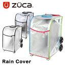 ズーカ レインカバー メンズ レディース スポーツ プロ Rain Cover for SPORT PRO 7004 ZUCA [PO10][bef]