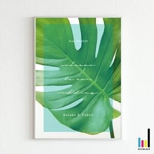 ウェルカムボード用 [ A2 ] モンステラ プリント ポスター ウェルカムボード シンプル ウェディング ブライダル 玄関 手作り 文字 写真 結婚式 自然 グリーン ナチュラル ビーチ 海 ハワイアン