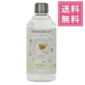 DURANCE(デュランス) マーベラスランプ オイル【ホワイトティー】
