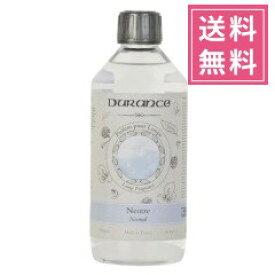 DURANCE(デュランス) マーベラスランプ オイル【ナチュラル(無臭)】
