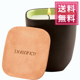 DURANCE(デュランス) EMPREINTE(オンプラント)アロマキャンドル【アイスティーグラニータ】
