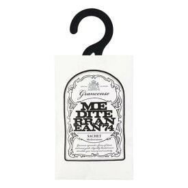 グランセンス サシェ(香り袋)【メディテレーニアン】