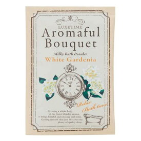 Aromaful Bouquet(アロマフルブーケ) バスパウダー【ホワイトガーデニア】