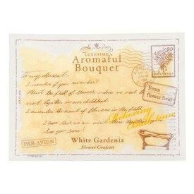 Aromaful Bouquet(アロマフルブーケ) フラワーコンフェッティ【ホワイトガーデニア】