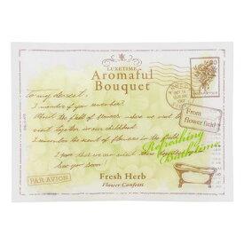 Aromaful Bouquet(アロマフルブーケ) フラワーコンフェッティ【フレッシュハーブ】
