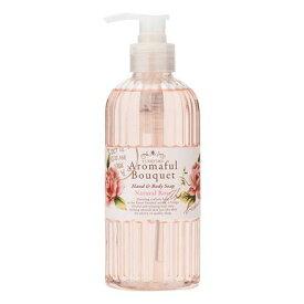 Aromaful Bouquet(アロマフルブーケ) ハンド&ボディソープ【ナチュラルローズ】