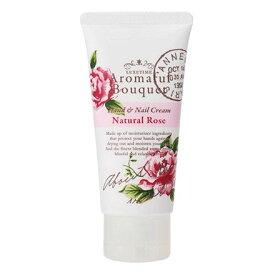Aromaful Bouquet(アロマフルブーケ) ハンド&ネイルクリーム【ナチュラルローズ】