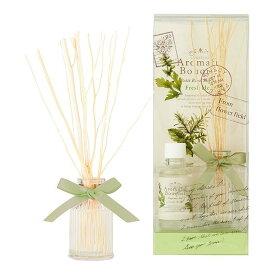 Aromaful Bouquet(アロマフルブーケ) プチリードディフューザー【フレッシュハーブ】