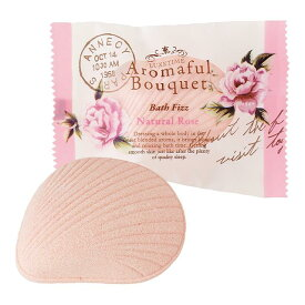 Aromaful Bouquet(アロマフルブーケ) バスフィズ【ナチュラルローズ】