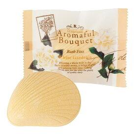Aromaful Bouquet(アロマフルブーケ) バスフィズ【ホワイトガーデニア】