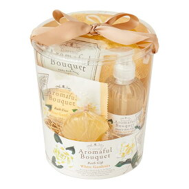 Aromaful Bouquet(アロマフルブーケ) バスギフト【ホワイトガーデニア】