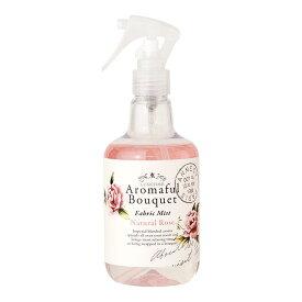 Aromaful Bouquet(アロマフルブーケ) ファブリックミスト【ナチュラルローズ】