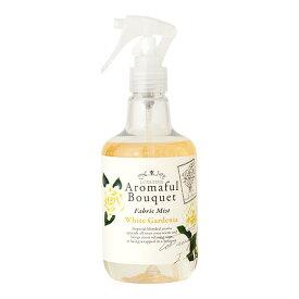 Aromaful Bouquet(アロマフルブーケ) ファブリックミスト【ホワイトガーデニア】