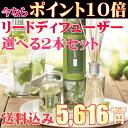 【最新作入荷】【P10倍】アシュレイ&バーウッド リードディフューザー 選べるお得な2...