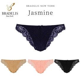 ブラデリスニューヨーク JASMINE ジャスミン タンガ【BRADELIS】【BRADELIS New York】【Tバック】【RCP】