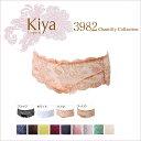 【5%OFF!】【Kiya キヤ】 3982 ショーツ(ローライズ) M・Lサイズシャンテリーコレクション【Kiya ランジェリー】【木屋】【補正】【補整】