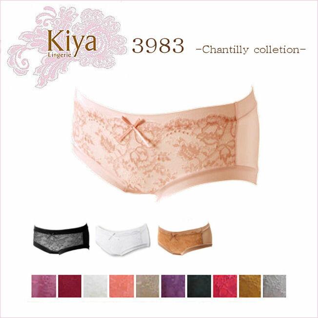 【5%OFF】【Kiya キヤ】 3983 ボックスショーツ M・Lサイズシャンテリーコレクション【Kiya ランジェリー】【補正】【補整】