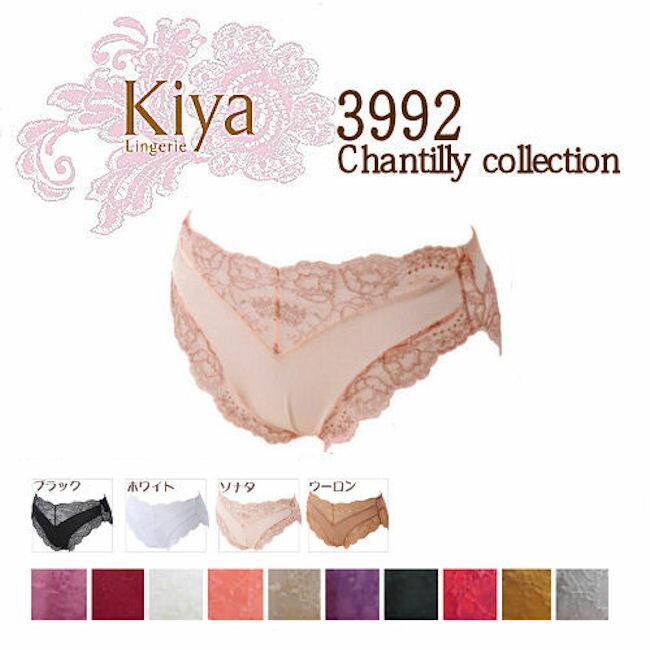 【5%OFF!】【Kiya キヤ】 3992 ショーツ(深履き) M・Lサイズシャンテリーコレクション【Kiya ランジェリー】【補正】【補整】
