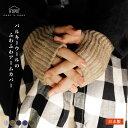 【HOME】日本製 バルキーウールのふわふわアームウォーマー内側シルク アームカバー 指穴 シルク 敏感肌 暖かエ…