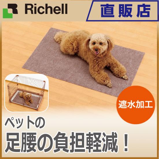やさしいペットマット サークル用Mリッチェル Richell ペット用品 ペットマット p004 犬 ドッグ 猫 ネコ キャット