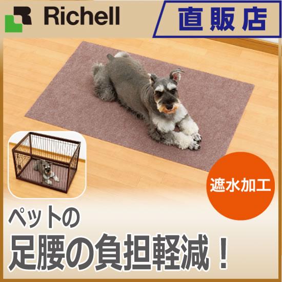 やさしいペットマット サークル用Lリッチェル Richell ペット用品 ペットマット p004 犬 ドッグ 猫 ネコ キャット