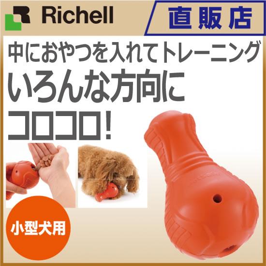 ビジーバディ ブーヤ Sリッチェル Richell ペット用品 ペットグッズ おもちゃ おやつ ゴム いぬ ドッグ 小型犬 噛む