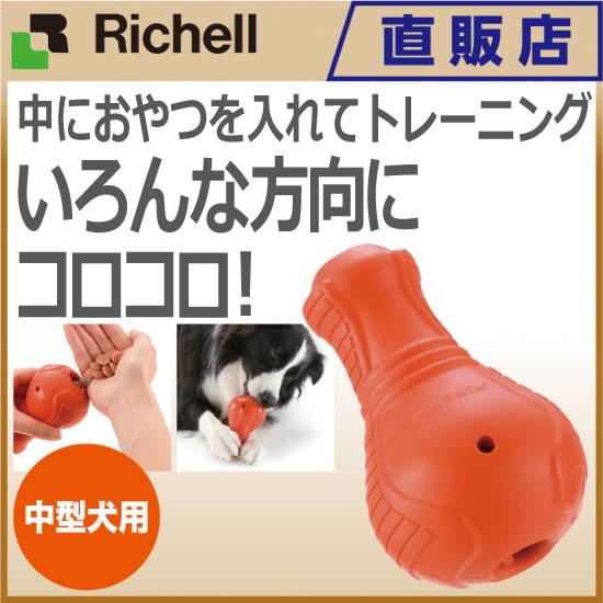 ビジーバディ ブーヤ Mリッチェル Richell ペット用品 ペットグッズ おもちゃ おやつ ゴム いぬ ドッグ 中型犬 噛む