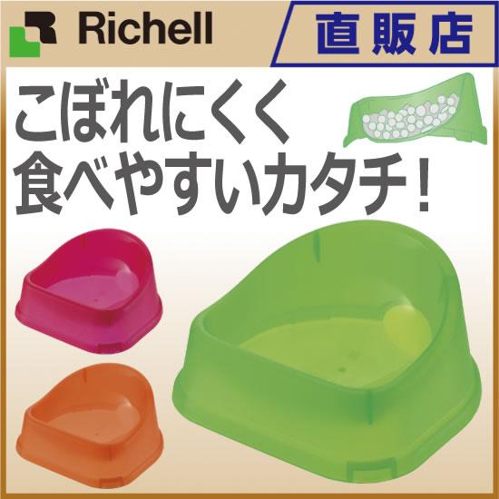 COペット食器 Mリッチェル Richell ペット用品 ペットグッズ 食事小物 給餌 プラスチック 樹脂 犬 ドッグ いぬ 猫 キャット ねこ