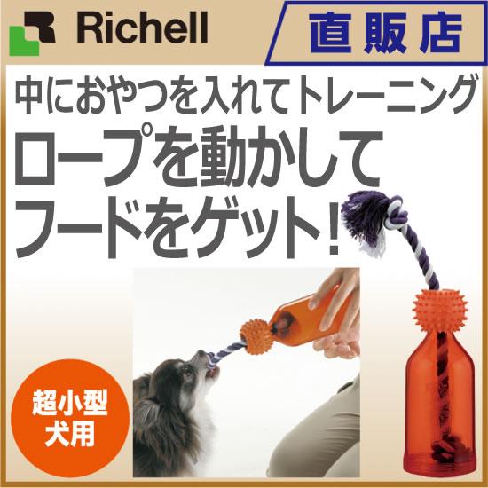ビジーバディ タグボトルSSリッチェル Richell ペット用品 ペットグッズ おもちゃ おやつ ゴム いぬ ドッグ 超小型犬 ロープ 噛む
