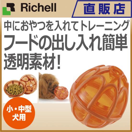 ビジーバディ キブルニブルSリッチェル Richell ペット用品 ペットグッズ おもちゃ おやつ ゴム いぬ ドッグ 小 中型犬 噛む