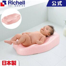 リッチェル Richell ひんやりしない おふろマットR 保温性のある発泡素材のバスマットです。