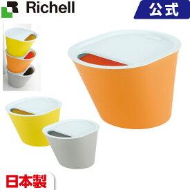 SORRISO DUE(ソリーゾ ドゥエ)リッチェル Richell 日本製 国産 made in japan