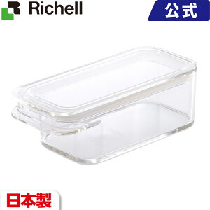 CONO Butter case (コーノ バターケース)リッチェル Richell 日本製 国産 made in japan