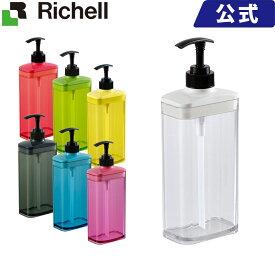 リッチェル/Richell ハユール ディスペンサー ホワイト(W)/グレー(GY)/レッド(R)/イエロー(Y)/グリーン(GR)/ブルー(B)/ピンク(GR)