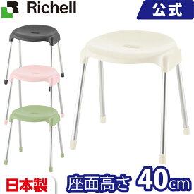 リッチェル/Richell リセルバLX ワイドスツール 40 アイボリー(IV)/ダークグレー(DG)/ライトピンク(LP)/カーキグリーン(KG)