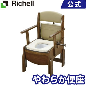 リッチェル Richell 木製トイレ きらく コンパクト やわらか便座