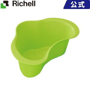 使っていいね! うがい受け グリーン(GR)リッチェル Richell ライフケア用品 家庭用品 食器 シニア 老人 ユニバーサルデザイン
