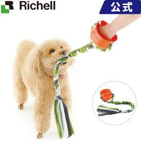 リッチェル/Richell ビジーバディ グリッピンタグ オレンジ(O)