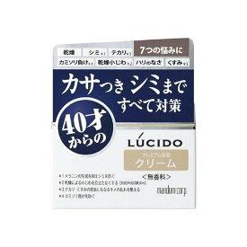 ルシード 薬用トータルケアクリーム 50g