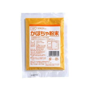 創健社 かぼちゃ粉末 50g