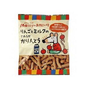 メイシーちゃん(TM)のおきにいり りんごとミルクのやわらかかりんとう 50g