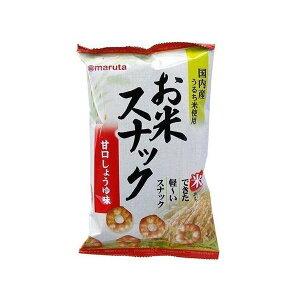 太田油脂 お米スナック 甘口しょうゆ味 60g