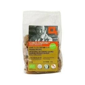 ジロロモーニ 全粒粉デュラム小麦 有機ペンネ 250g