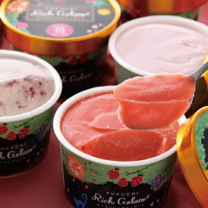 ホワイトデー ギフト 誕生日プレゼント あまおうアイス ふくち★リッチジェラート あまおうセット 6個 高級アイスクリーム 苺アイス いちごアイス 詰め合わせ 福岡 ご当地グルメ デザート